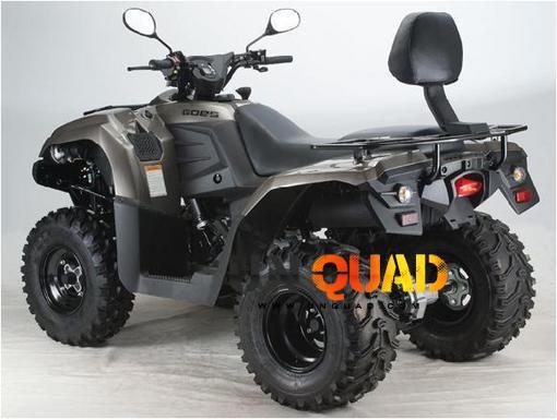 Quad Goes 360 MAX